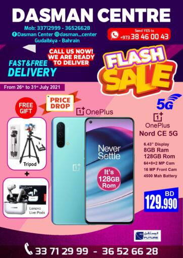 Bahrain Dasman Centre offers in D4D Online. Flash Sale. Dasman Centre provides Flash Sale on Mobiles of different brands. This offer is valid Till 31st July! Enjoy shopping!!. Till 31st July