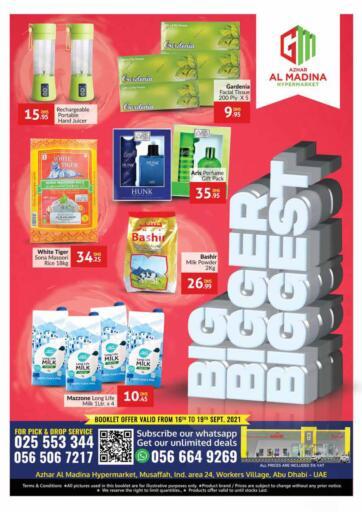 UAE - Abu Dhabi Azhar Al Madina Hypermarket offers in D4D Online. Mussafah - Abudhabi. . Till 19th September
