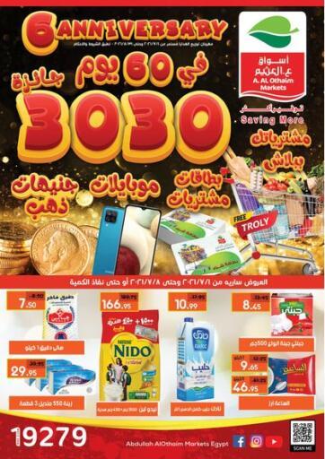 Egypt - Cairo Othaim Market   offers in D4D Online. 6th Anniversary Offers. 6th Anniversary Offers Available At Othaim Market. Valid Till 8th July. Enjoy Shopping!!. Till 08th July