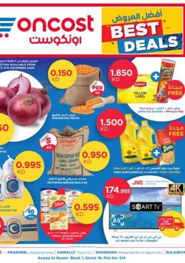 Kuwait Oncost offers in D4D Online. Best Deals. . Till 8th December