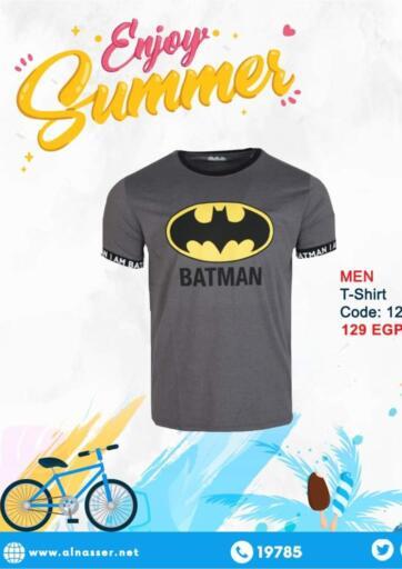 Egypt - Cairo Al Nasser offers in D4D Online. Enjoy Summer. . Only On 7th August