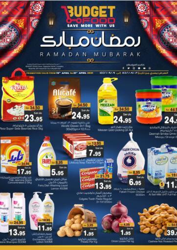 KSA, Saudi Arabia, Saudi - Riyadh Budget Food offers in D4D Online. Ramadan Mubarak. . Till 21st April