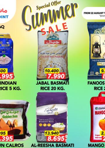 Bahrain Master Point  offers in D4D Online. Special Summer Sale. Special Summer Sale at Master point !  Offers on Groceries,and Rice and much more are valid Till 5th September Get it Now!! Enjoy Shopping!. Till 5th September