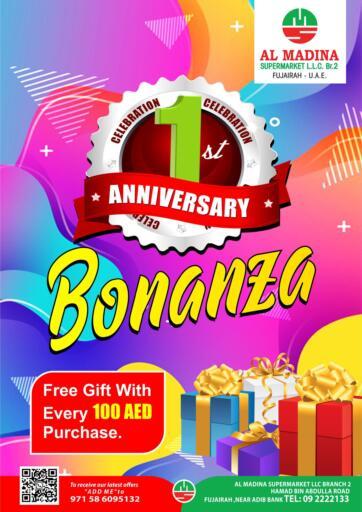 UAE - Fujairah Al Madina Supermarket LLC offers in D4D Online. 1st Anniversary Bonanza. . Till 13th February