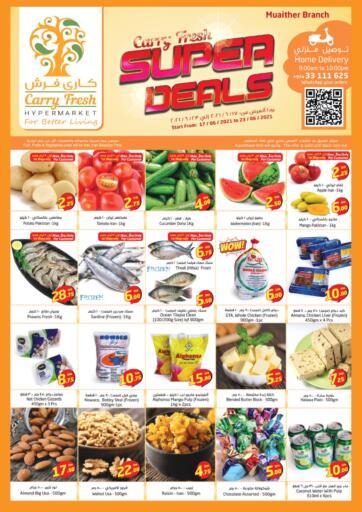 Qatar - Al-Shahaniya Carry Fresh Hypermarket offers in D4D Online. Super Deals @ Muaither. . Till 23rd June