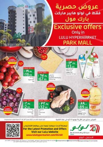 Egypt - Cairo Lulu Hypermarket  offers in D4D Online. Exclusive Offer @ Park Mall. Exclusive Offer @ Park Mall Available At Lulu Hypermarket. Offer valid Till 29th June. Enjoy shopping!!. Till 29th June