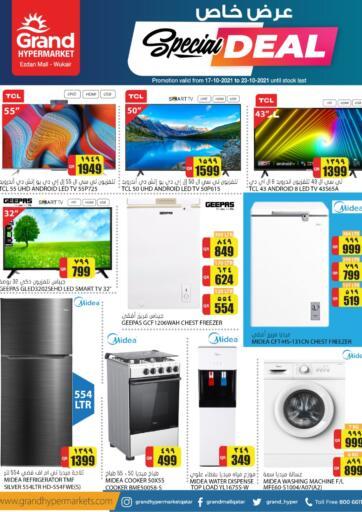 Qatar - Al-Shahaniya Grand Hypermarket offers in D4D Online. Special Deal @Ezdan Mall - Wukair. . Till 23rd October