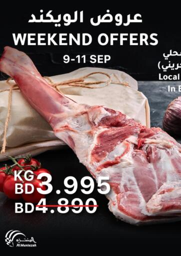 Bahrain Al Muntazah Market offers in D4D Online. Weekend Offers. Weekend Offers at Al Muntazah Market !  Offers on Groceries,Fruits,Home appliances and Stationery much more are valid Till 11th September Get it Now!! Enjoy Shopping!. Till 11th September