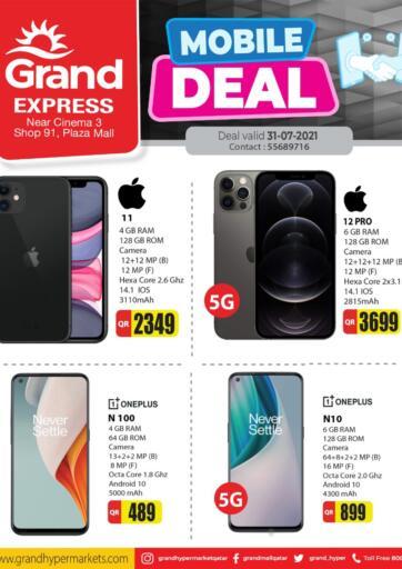 Qatar - Al-Shahaniya Grand Hypermarket offers in D4D Online. Mobile Deal. . Only On 31st July