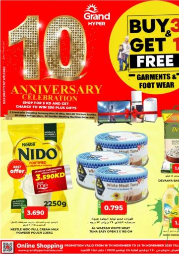 Kuwait Grand Hyper offers in D4D Online. 10th Anniversary Celebration. . Until Stock Last