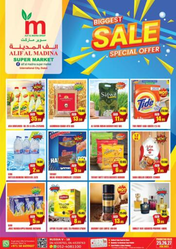 UAE - Dubai Alif Al Madina Supermarket offers in D4D Online. Biggest Sale. . Till 27th February
