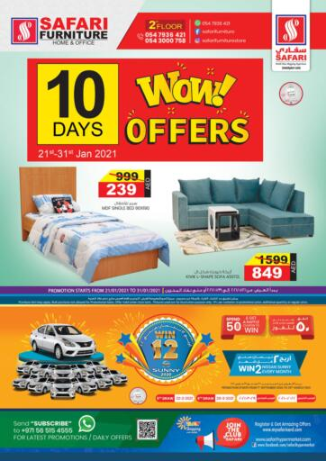 UAE - Dubai Safari Hypermarket  offers in D4D Online. 10 days WOW Offers. . Till 31st January
