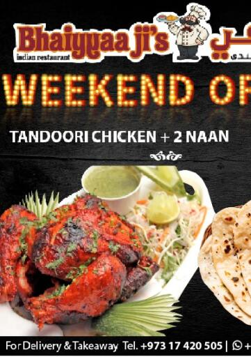 Bahrain Bhaiyyaa Ji's Indian Restaurant offers in D4D Online. Weekend Offer. Weekend Offers  @ Bhaiyyaa Ji's Indian Restaurant. This offer is valid Until Stock Last .. Until Stock Last
