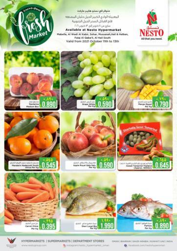 Oman - Salalah Nesto Hyper Market   offers in D4D Online. Fresh Deals. . Till 13th October