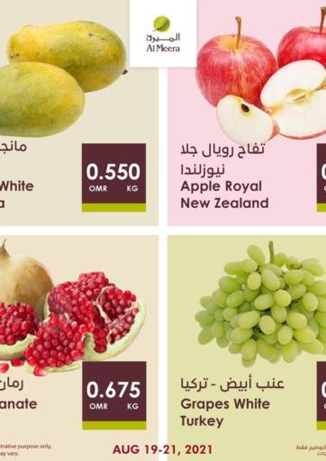 Oman - Muscat Al Meera  offers in D4D Online. Special Offers. . Till 21st August