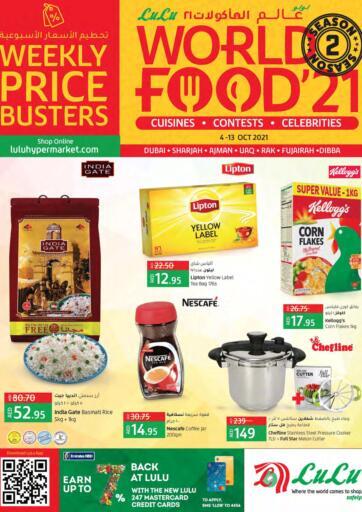 UAE - Sharjah / Ajman Lulu Hypermarket offers in D4D Online. World Food Season 2. . Till 13th October