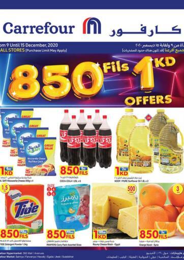 Kuwait Carrefour offers in D4D Online. 850 Fils 1 KD Offers. . Till 15th December