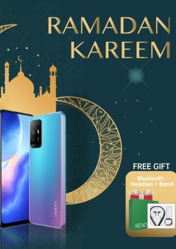 Kuwait Switch Al Babtain offers in D4D Online. Ramadan Kareem. . Until Stock Last