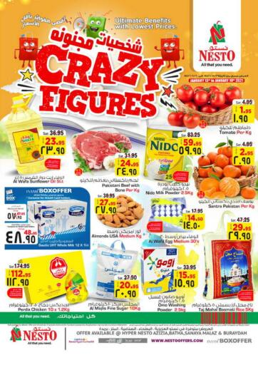 KSA, Saudi Arabia, Saudi - Al Khobar Nesto offers in D4D Online. Crazy Figures. Now you can get your daily products from your favorite brands during 'Crazy Figures' at Nesto Stores! This offer is only valid Until 19th January.. Till 19th January