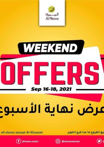 Oman - Muscat Al Meera  offers in D4D Online. Weekend Offers. . Till 18th September