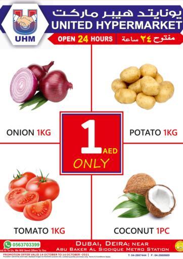 UAE - Dubai United Hypermarket offers in D4D Online. Special offer. . Till 16th October