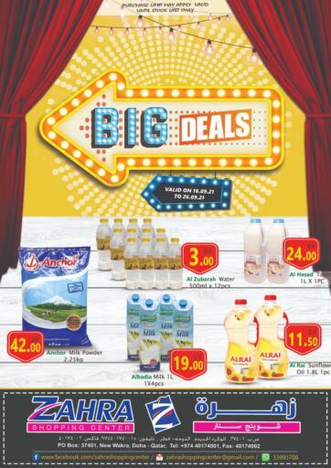 Qatar - Al Rayyan Zahra Shopping offers in D4D Online. Big Deals. . Till 26th September