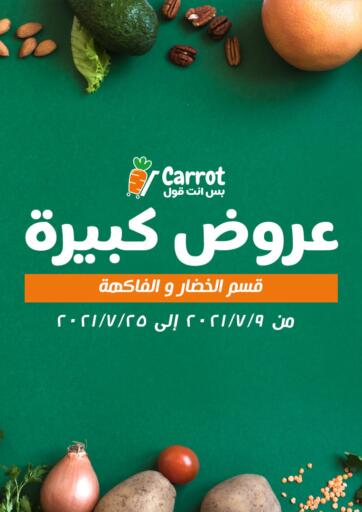 Egypt - Cairo Carrot offers in D4D Online. Vegetables and Fruits Offer. . Till 25th July