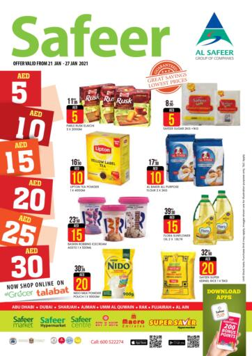 UAE - Dubai Safeer Hyper Markets offers in D4D Online. 5 10 15 20 25 30 AED Offers.