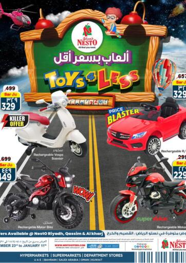 KSA, Saudi Arabia, Saudi - Al Khobar Nesto offers in D4D Online. Toys 4 Less. Now you can get your daily products from your favorite brands during 'Toys 4 Less' Deals at Nesto Stores! This offer is only valid Until 11th January.. Till 11th January