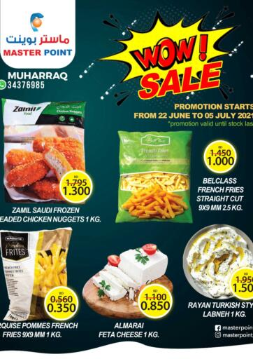 Bahrain Master Point  offers in D4D Online. Wow! Sale. . Till 5th July