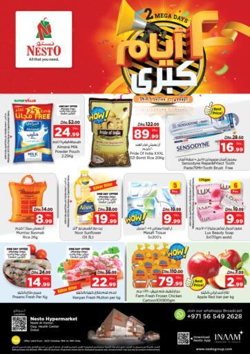 UAE - Sharjah / Ajman Nesto Hypermarket offers in D4D Online. Nadd Al Hamar, Dubai. . Till 19th October