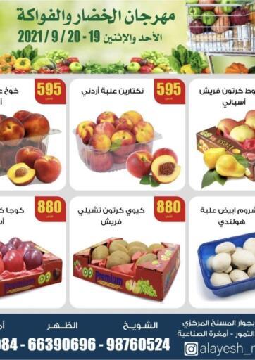 Kuwait Al Ayesh Market offers in D4D Online. Fresh offers. . Till 20th September