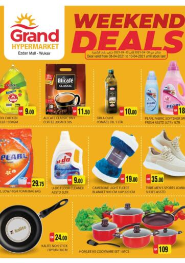 Qatar - Al Wakra Grand Hypermarket offers in D4D Online. Weekend Deals. Weekend Deals Offers Are Available At Grand Hypermarket. Offers Are Valid Till 10th April . Enjoy!!. Till 10th April