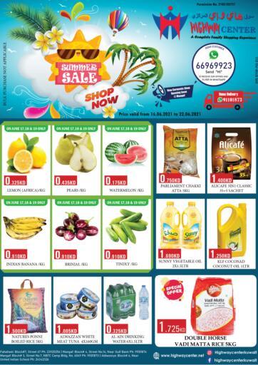 Kuwait Highway Center  offers in D4D Online. Summer Sale. . Till 22nd June