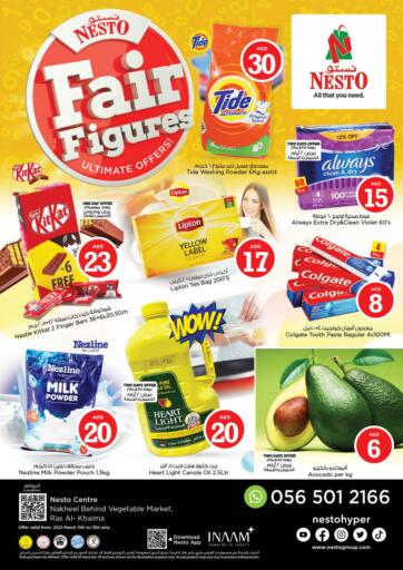 UAE - Ras al Khaimah Nesto Hypermarket offers in D4D Online. Ras Al Khaima. Visit Your Nearest Nesto Store And Get Your Favorite Products At Exciting Offer. Valid Till 13th March 2021.  Enjoy Shopping!!!. Till 13th March