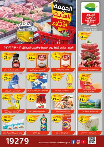 Egypt - Cairo Othaim Market   offers in D4D Online. Friday & Saturday Offers. . Till 13th February