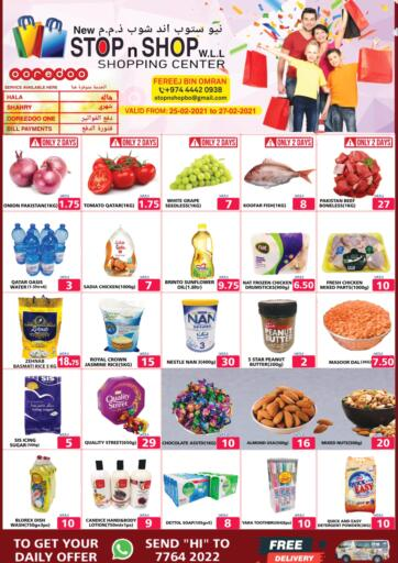 Qatar - Al Rayyan New Stop n Shop @Fereej Bin Omran offers in D4D Online. Special Offer. . Till 27th February