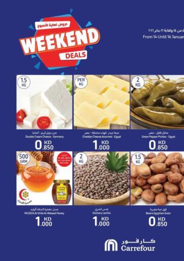 Kuwait Carrefour offers in D4D Online. Weekend Deals. . Till 16th January
