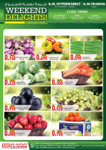 Oman - Muscat KM Trading  offers in D4D Online. Weekend Delights. . Till 13th February