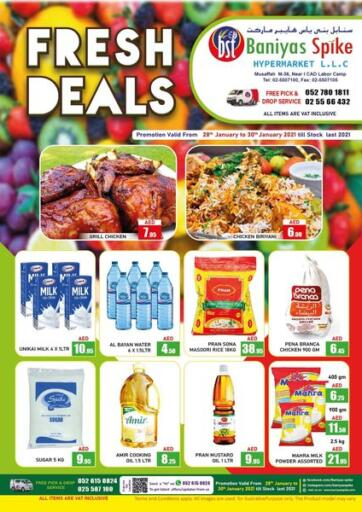 UAE - Abu Dhabi Baniyas Spike Group Of Companies offers in D4D Online. Fresh Deals. . Till 30th January