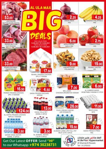 Qatar - Al Khor Al Ula Max Hypermarket offers in D4D Online. Big Deals. . Till 14th August