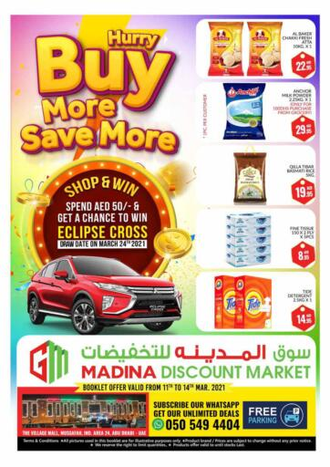 UAE - Dubai Azhar Al Madina Hypermarket offers in D4D Online. Buy More Save More. . Till 14th March