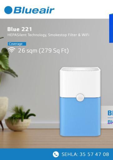 Bahrain AJM KOOHEJI offers in D4D Online. Blueair New Launch. AJM KOOHEJI provides with