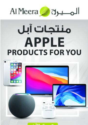 Qatar - Doha Al Meera offers in D4D Online. Exclusive Online Deals. . Till 18th April