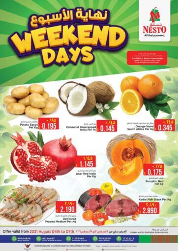 Oman - Salalah Nesto Hyper Market   offers in D4D Online. Weekend Days. . Till 7th August
