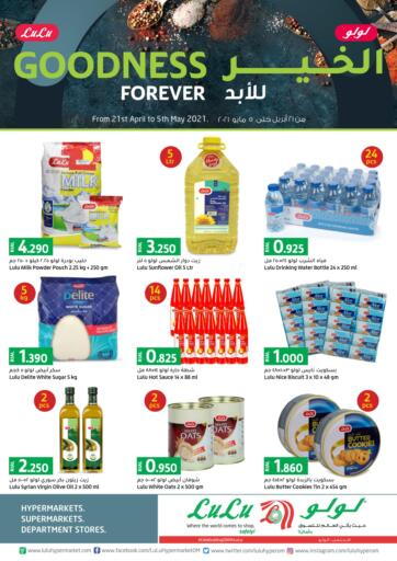 Oman - Salalah Lulu Hypermarket  offers in D4D Online. Goodness for Ever!. . Till 5th May