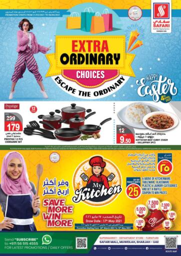 UAE - Sharjah / Ajman Safari Hypermarket  offers in D4D Online. Extra Ordinary Choices. . Until Stock Last