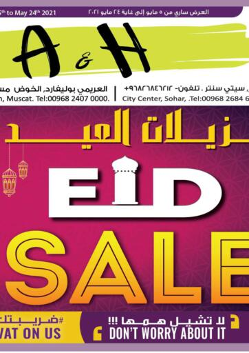 Oman - Salalah A & H offers in D4D Online. Eid Sale. . Till 24th May