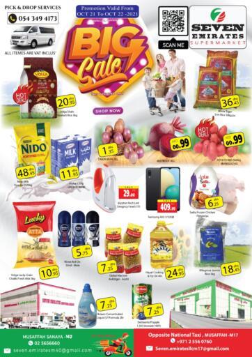 UAE - Abu Dhabi Seven Emirates Supermarket offers in D4D Online. Big Sale. . Till 22nd October