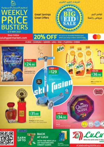 UAE - Dubai Lulu Hypermarket offers in D4D Online. The Big Eid Sale. . Till 17th May